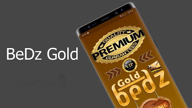 تطبيق مشاهدة القنوات المفتوحة والمشفرة مجانا BeDz Gold