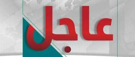 إلغاء الحظر في مصر