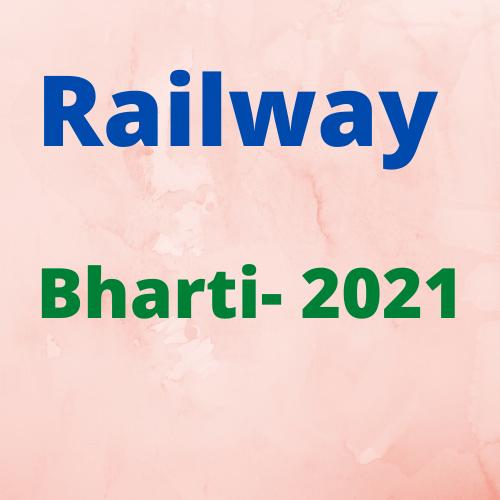 Railway Recruitment Cell (RRC, NCR) Bharti 2021- रेलवे भर्ती सेल (आरआरसी, एनसीआर) भर्ती  2021
