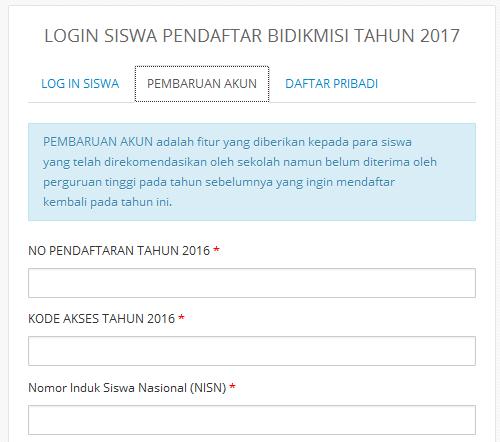 Cara Mendaftar Bidikmisi 2017 - 3 Jalur Pendaftaran Bidikmisi 2017