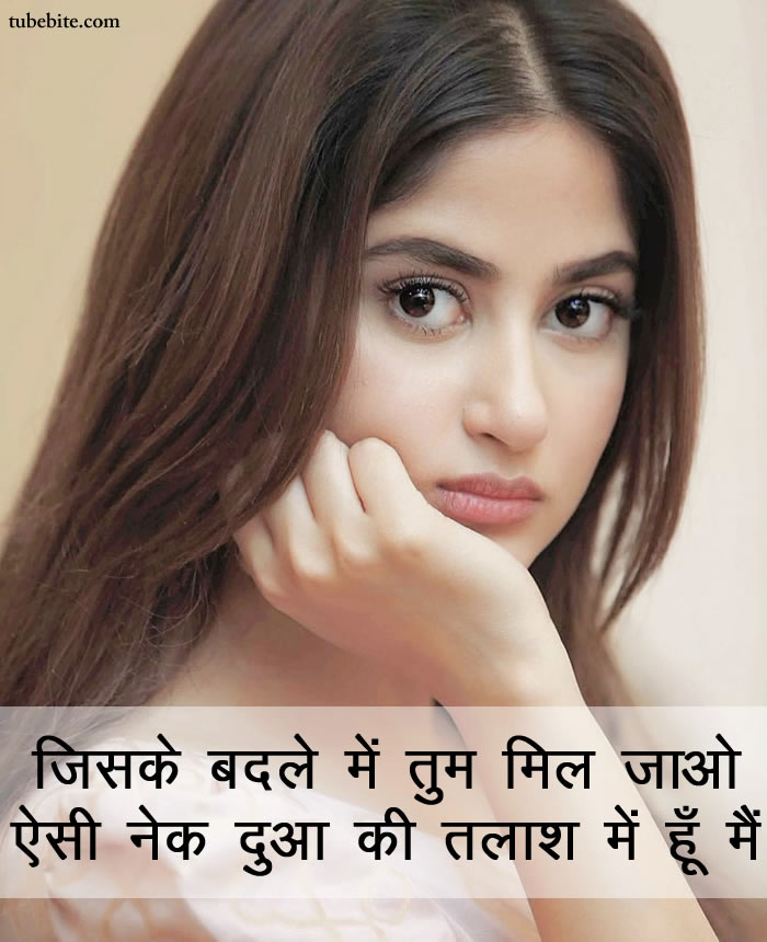 painful life quotes in hindi images