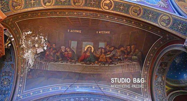 """Ναύπλιο: Ποιος ζωγράφισε το αντίγραφο του """"Μυστικού Δείπνου"""" του Ντα Βίντσι στον Ι.Ν. του Αγίου Γεωργίου"""