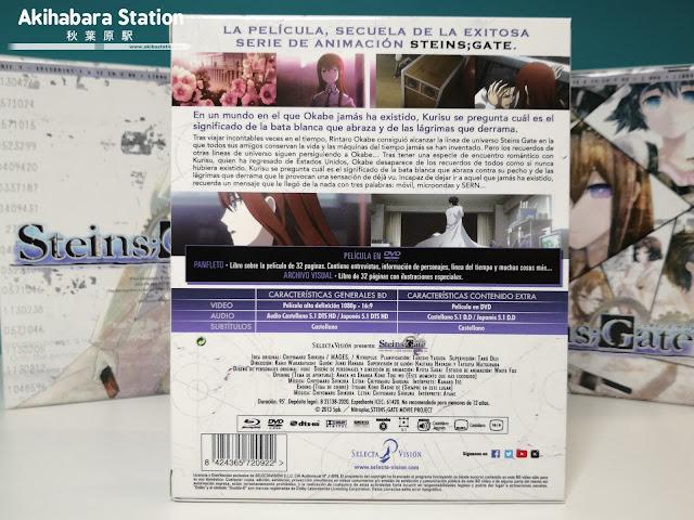 STEINS;GATE The Movie - Load Region of Déjà Vu - SelectaVisión