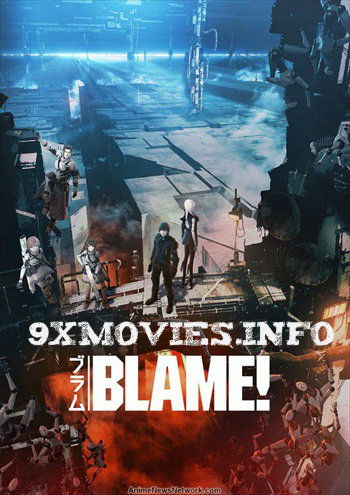 Blame 2017 English 480p BRRip 300MB ESubs
