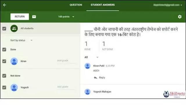 Step 10 of Google Classroom