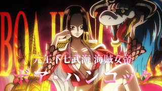 ワンピースアニメ | ボア・ハンコック | BOA HANCOCK | ONE PIECE | Hello Anime !