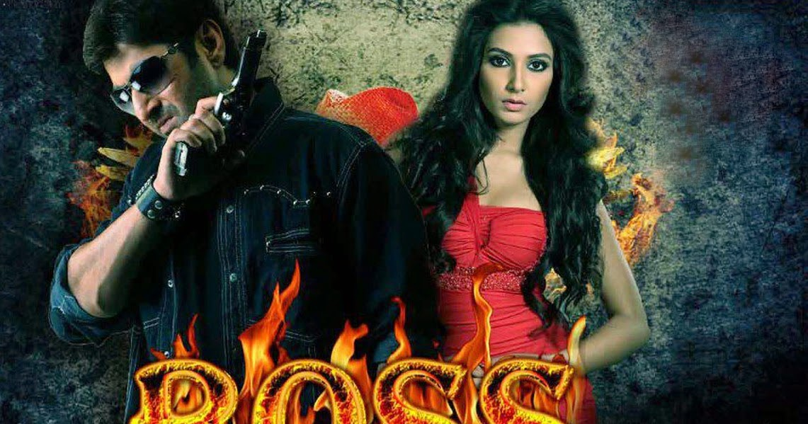 bengali adult movies online free
