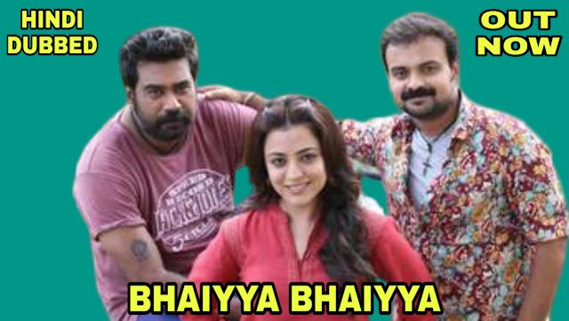 Bhaiyya Bhaiyya