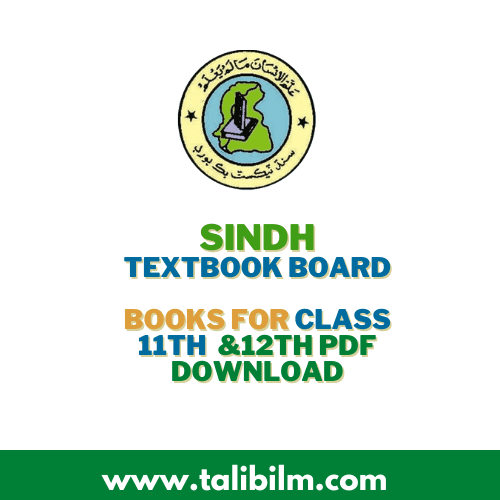 Sindh Textbook Board Jamshoro All Books For class 11th & 12th