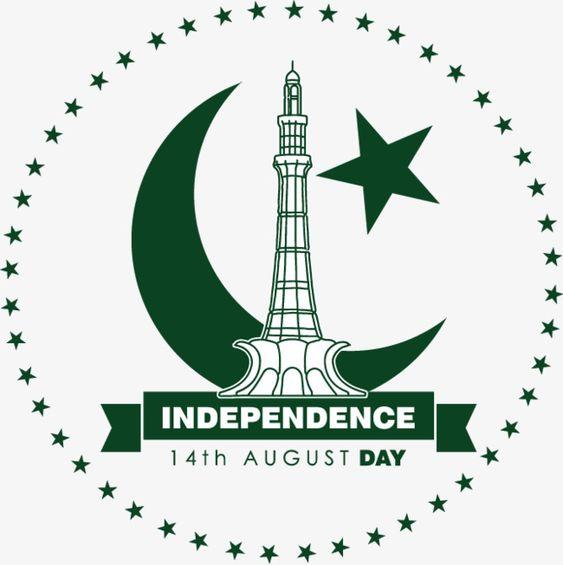 Pakistani%2BFlag%2BHoly%2BDay%2B%252838%2529
