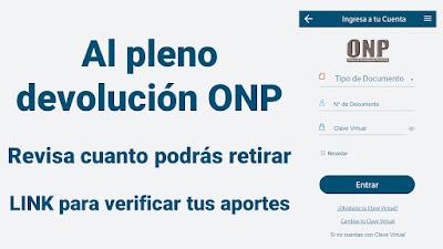 AL PLENO! 4 comisiones aprobaron el retiro ONP Verifica cuanto podrás retirar LINK Revisa tus aportes