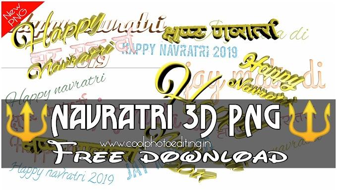 Navrartri PNG Font 2019