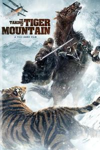 Watch The Taking of Tiger Mountain Online Free in HD