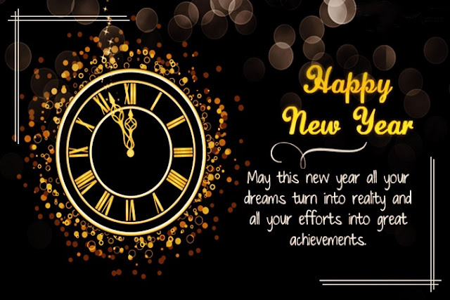 New Year SMS Wishes 2017
