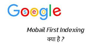 Mobile frst index kay hai