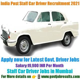 India Post Staff Car Driver Recruitment 2021-22