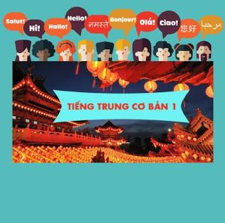 Khóa Học Tiếng Trung Cơ Bản 1 ebook PDF-EPUB-AWZ3-PRC-MOBI