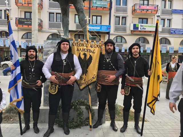 Νέο Δ.Σ. εξελέγη στην Εύξεινο Λέσχη Αλμωπίας