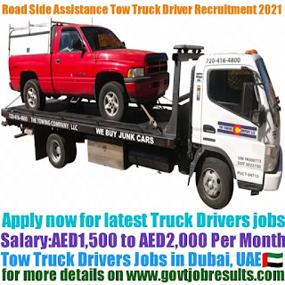 Road Side Assistance Tow Truck Driver Recruitment 2021-22