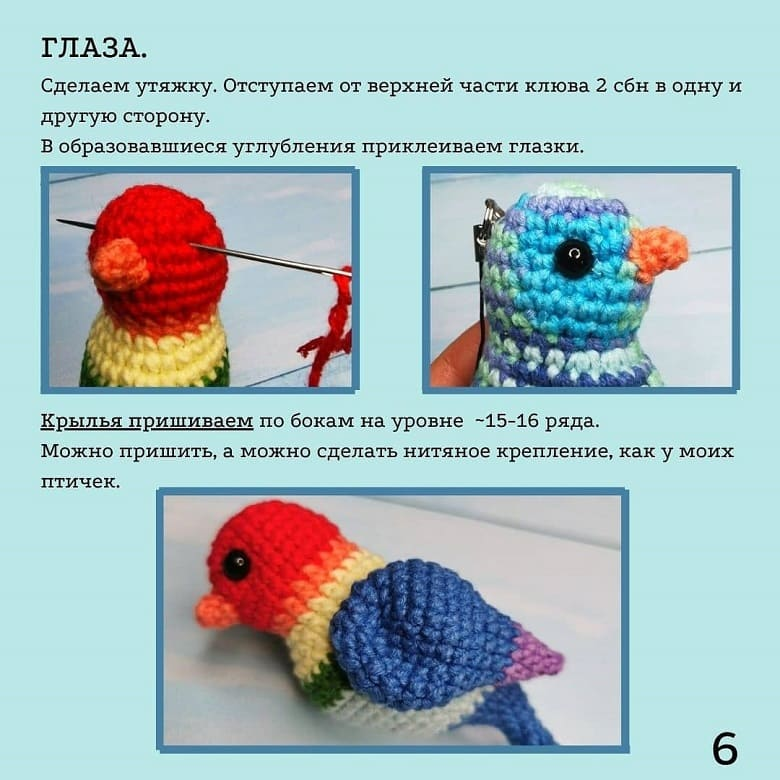Птички описание крючком