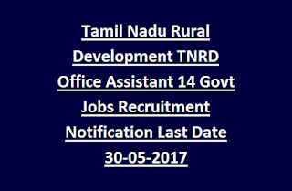 Tamil Nadu Rural Development TNRD Office Assistant 14 Govt Jobs Recruitment Notification Last Date 30-05-2017