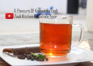 How to make black tea | Black tea