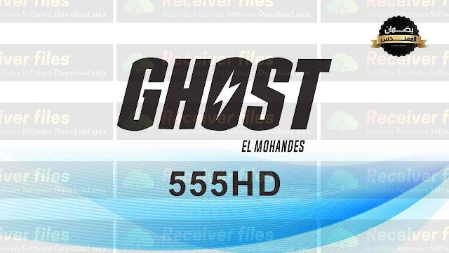 Ghost 555HD 1506TV 512M 4M SVA1 New Software 13-7-2021