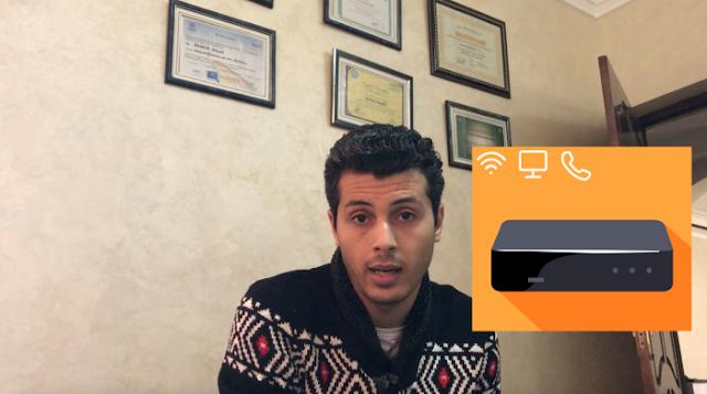 تحذير من انترنت ( Wifi / ADSL) شركة أرونج المغربية إنتبه قبل ان يتم إصطيادك