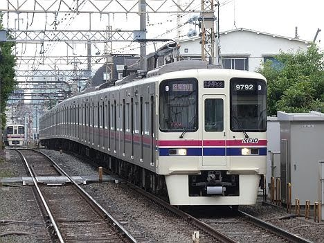 【ダイヤ改正で頻発!】区間急行 京王多摩センター行き