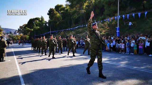 Μαθητική και στρατιωτική παρέλαση στο Ναύπλιο της 28ης Οκτωβρίου (βίντεο)
