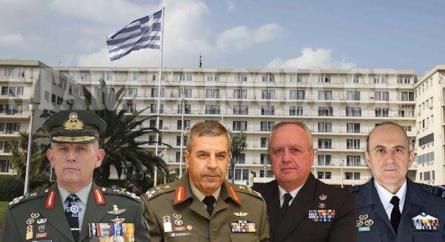 Σύσκεψη στο ΓΕΕΘΑ για Ορούτς Ρέις και τουρκικές προκλήσεις