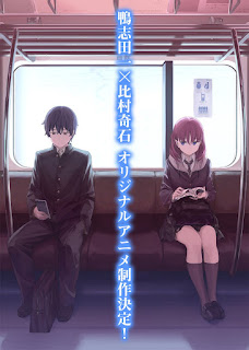 "róximo proyecto animado realizado por ""Kiseki Himura"" y ""Hajime Kamoshida"""