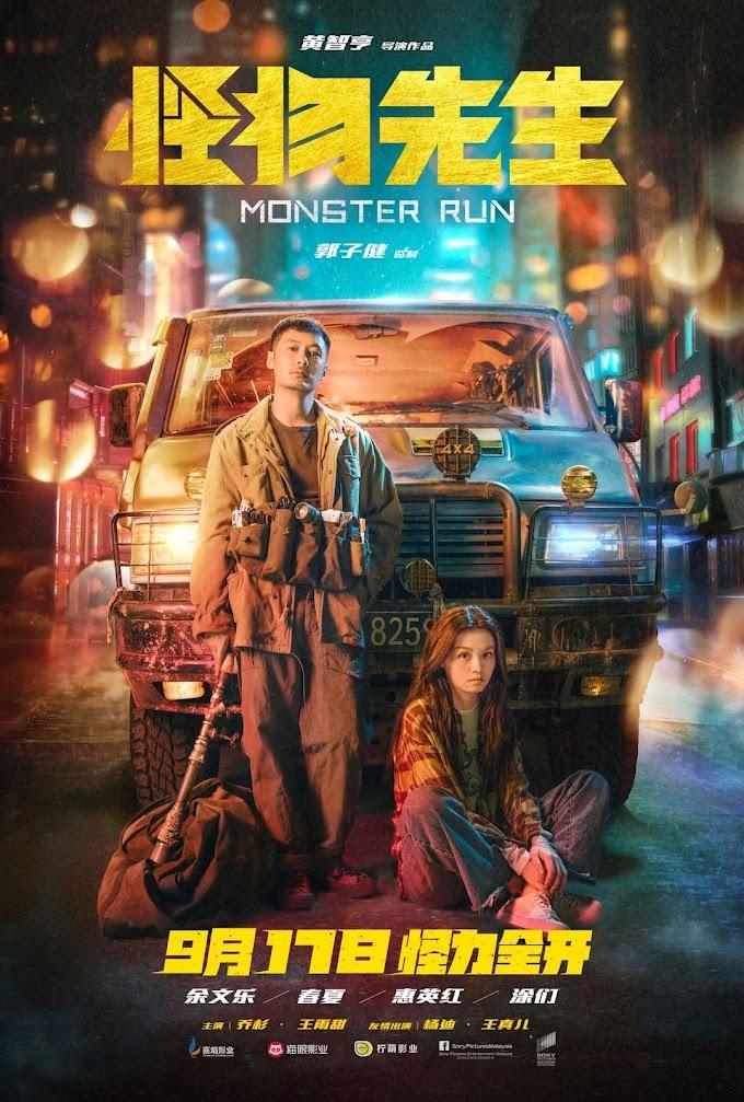 Review Filem Monster Run