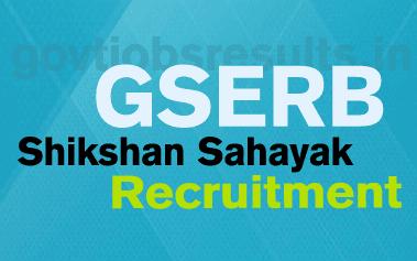 GSERB Shikshan Sahayak vacancy 2016