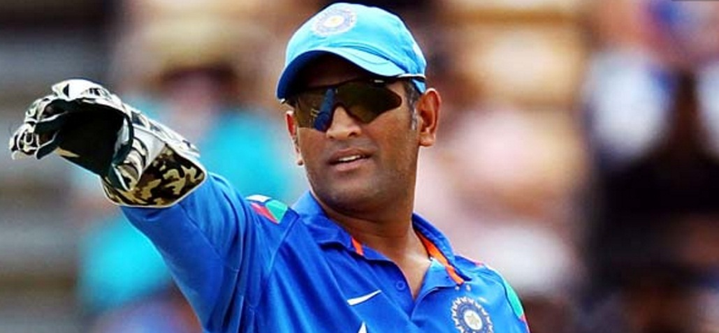 Most EXpensive IPL Player MS Dhoni 2018