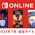 Three New Super Famicom Games Coming to NSO Next Week
