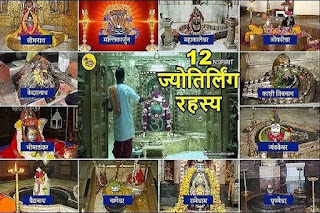 12 Jyotirlinga stories