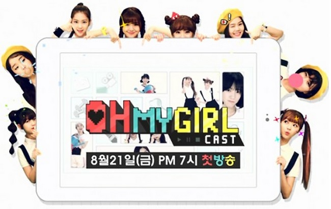 OH MY GIRL CAST線上看