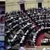 Argentina lawmaker suspended after kissing partner's breast during video conference