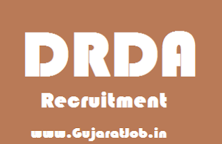 DRDA Sabarkantha Recruitment