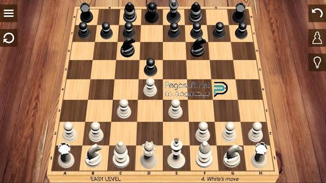 تنزيل لعبة شطرنج للاندرويد وللايفون