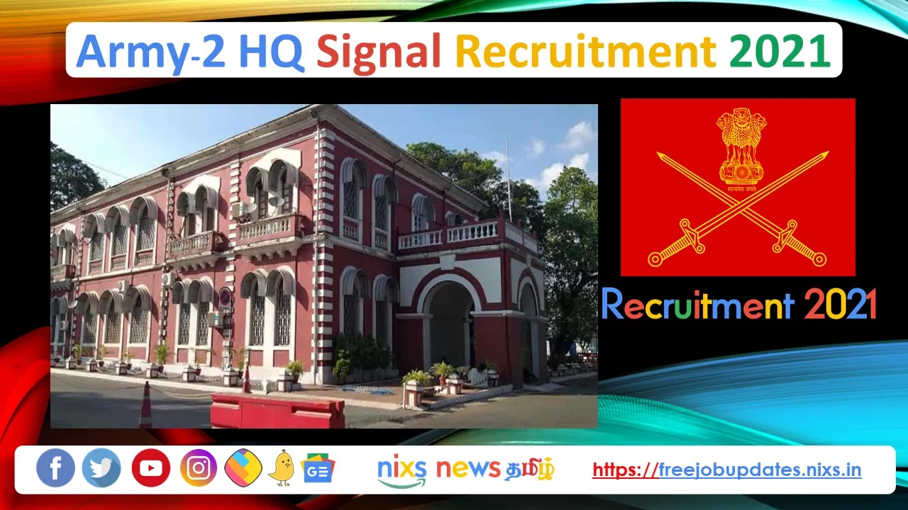 2 Army HQ Signal Regiment Recruitment 2021 10 Group C Posts - Apply Online