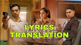 Pistol Lyrics in English | With Translation | – Baani Sandhu | Jassa Dhillon