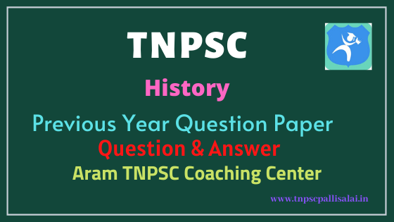 History old question paper collection (2013 - 2020)