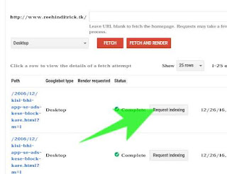 blog post google me fast index kaise kare 5