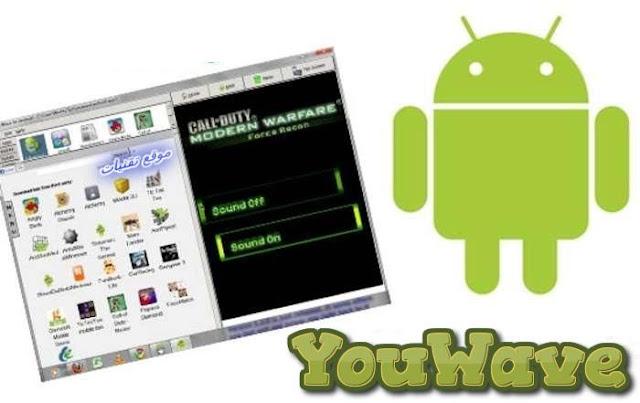 محاكي YouWave Android Emulator