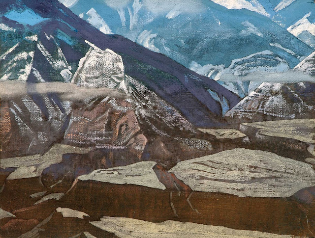 Николай Рерих - Форт Бхарагарх
