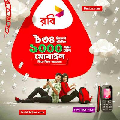 robi-recharge-34tk-and-get-handset-symphony-bl-65-daily-1000-handsets-