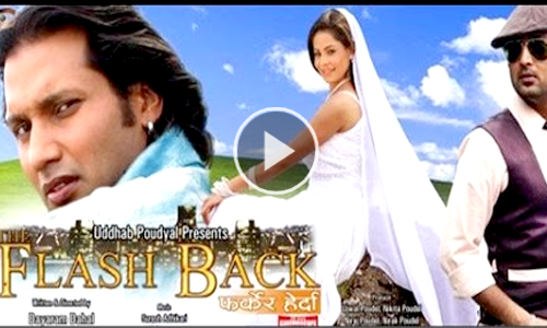 Nepali movie malati ko bhatti online dating