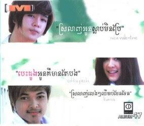 M CD Vol 47